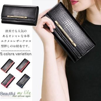 高級 本革 牛革 二つ折り 長財布 レディース レザー クロコ 型押し エナメル ブラック 婦人財布