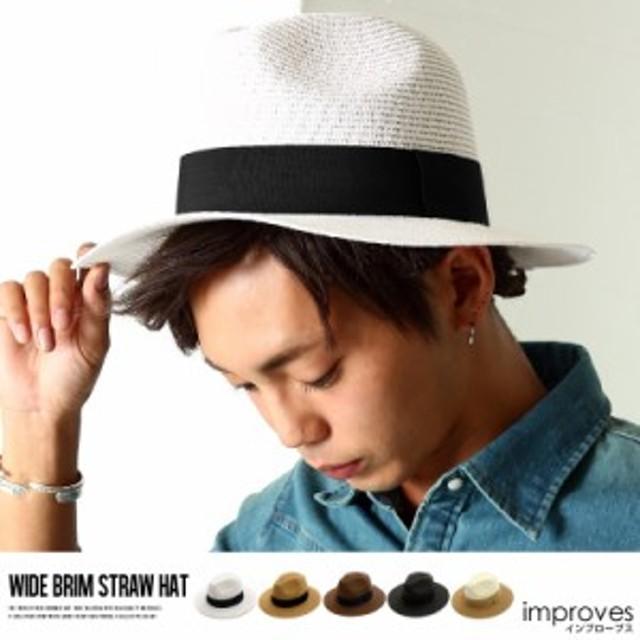 7da11abe0721 【送料無料】ハット メンズ つば広 ストローハット バッグ 小物 ブランド雑貨 帽子 男性