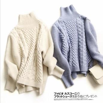 トップス ニット/セーター プルオーバー タートルネック 上質 柔らか ケーブル編み ゆったり 秋冬