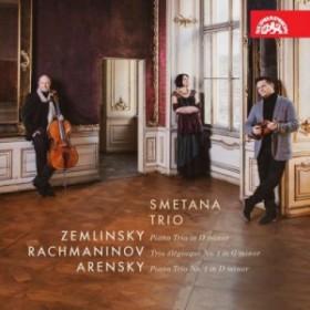 【CD輸入】  オムニバス(室内楽) / 『ピアノ三重奏曲集~ツェムリンスキー、ラフマニノフ、アレンスキー』 スメタナ・トリ