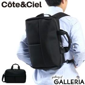 日本正規品 コートエシエル 3WAYブリーフケース Cote&Ciel GARONNE ビジネスバッグ BALLISTIC BLACK リュック A4 通勤 メンズ CC-28774