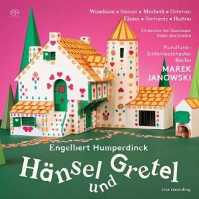 【SACD輸入】 Humperdinck フンパーディンク / 『ヘンゼルとグレーテル』全曲 マレク・ヤノフスキ&ベルリン放送交響楽団、カ