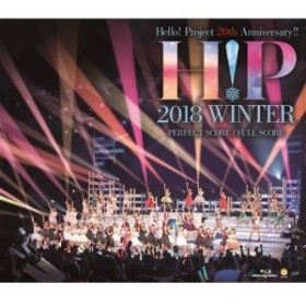 【Blu-ray】 Hello! Project ハロープロジェクト / Hello! Project 20th Anniversary!! Hello! Project 2018 WINTER ~PERFECT