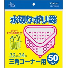 水切りポリ袋 三角コーナー用 (50枚入2コセット)