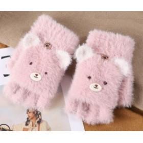 【お取り寄せ】2way手袋 ミトン ハーフフィンガー クマ顔モチーフ ふわふわ もこもこ (ピンク)