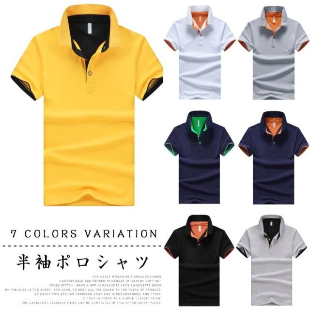 511c1b0677fe76 ポロシャツ メンズ シャツ 半袖ポロシャツ カジュアル ポロ 半袖 polo shirt キレイ目 ロンT Tシャツ 制服