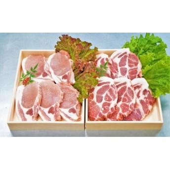 仁井田米で育った「しまんと米豚厚切りセット」