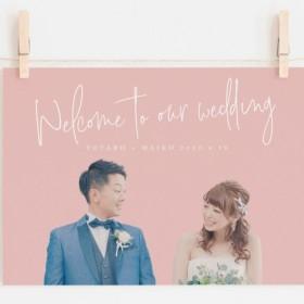 大きなカリグラフィーがトレンド!おしゃれ海外風ウェルカムボード │ウェディング 結婚式