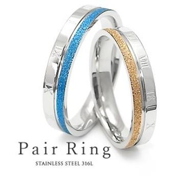 ペアリング 刻印 ステンレス ローマ数字 ブルーカラー ローズピンクゴールドカラー ラメ仕上げ シンプル おしゃれ 指輪 マリッジリング (