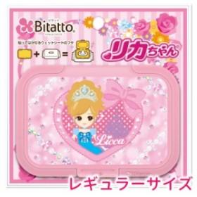 おしりふき ふた Bitatto ビタット リカちゃん [プリンセス レギュラー PK] ピンク