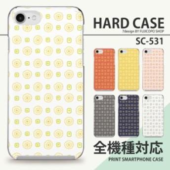 全機種対応 ハードケース たんぽぽドット スマホケース XperiaZ5 Compact アイフォンケース S9 スマホカバー iPhoneケース かわいい so02