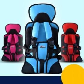 【送料無料】自動車用  安全シート簡易 チャイルドシート 携帯便利車載 6ヶ月-12歳 ベルト式  キッズ用品 旅行 お出かけ 軽量