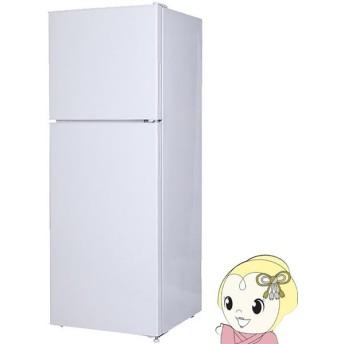 JR138ML01WH maxzen 2ドア冷蔵庫138L 左右開き対応 ホワイト