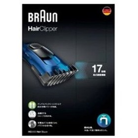 【nightsale】 Braun/ブラウン  ヘアークリッパー HC5030