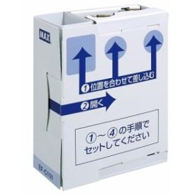 マックス 卓上封かん機EF100N専用のりカセット EF-C101【返品・交換・キャンセル不可】【イージャパンモール】
