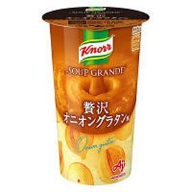 【東海エリア・LOHACO先行販売】味の素 クノール スープグランデ オニオングラタン 1個