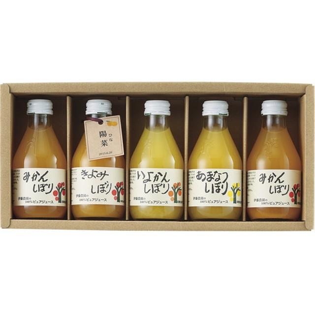 伊藤農園 名入れ 100%ピュアジュース 180ml×5本セット 50705G 内祝い・お返しギフト 名入れギフト 食品 (44)