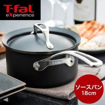 ティファール T-fal エクスペリエンス ソースパン(片手鍋) 18cm IH対応 ガス火対応 / 新築祝い 結婚祝い ギフト*z-M-E75323*