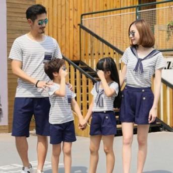 家族お揃い 家族と一緒に街を歩けば注目される上下セット 半袖Tシャツ&ショートパンツ 兄弟姉妹 ファミリー セットアップ
