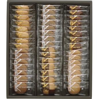 神戸浪漫 神戸トラッドクッキー45枚セット KTC150 内祝い・お返しギフト 菓子・食品ギフト 焼菓子 (65)