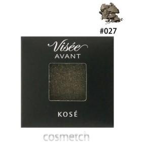 【1点までメール便選択可】 コーセー・ヴィセ アヴァン シングルアイカラー #027 NIGHT MOSS (アイシャドウ)