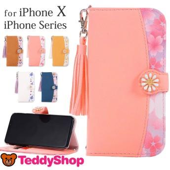 iPhone XS Max ケース 手帳型 スマホケース iPhone XS ケース iPhone XR ケース iPhone X ケース iPhone8 ケース iPhone8 Plus ケース