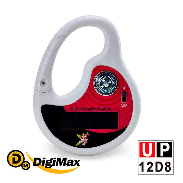 DigiMax★UP-12D8 太陽能充電式驅蚊器 [嬰幼兒防蚊首選] [旅遊必備小物] [太陽能充電]