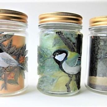 野鳥のキャニスター瓶 3個セット