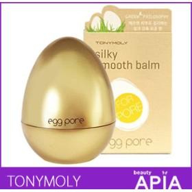 [翌日配送] TONYMOLY (トニーモリー) - エッグポア シルキー スムーズ バーム (Egg Pore Silky Smooth Balm) 韓国コスメ