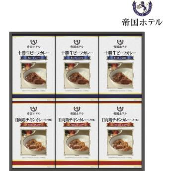 帝国ホテル 十勝牛・日向鶏カレー6点セット TRC-30 内祝い・お返しギフト 菓子・食品ギフト 惣菜・缶詰・佃煮・調味料・その他 (40)