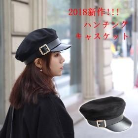 韓国ファッション マリン帽子 ハンチング ベレー帽 レディースキャスケット レディース ブラック 黒ハット キャップ 海軍帽 レトロ送料無料