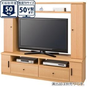 TVボード(アムール 160 LBR) ニトリ 『配送員設置』 『5年保証』