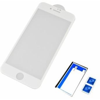 [6242] ANANK iPhone8 対応 白色 ガラスフィルム 硬度 9H ラウンドエッジ加工(3D)