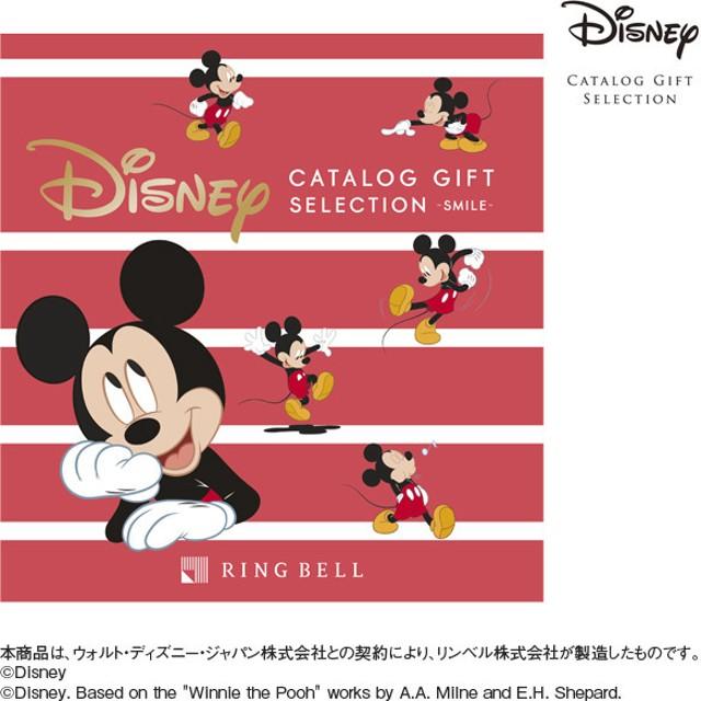 ディズニーカタログギフト 「スマイル」 内祝い・お返しギフト グルメ・雑貨カタログ (39)