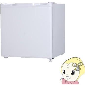 [予約]JR046ML01WH maxzen 1ドア冷蔵庫46L 左右開き対応 ホワイト
