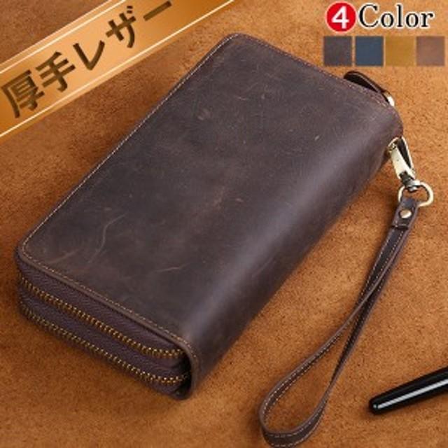 d1ba6050e758 TIDING ラウンドファスナー メンズ 本革 長財布 セカンドバッグ兼用 チェーン付き 小銭入れあり