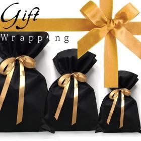 【ギフトラッピング】 プレゼント 包装 誕生日 贈り物 バッグ 財布 アクセ ウォレット【単品注文不可】 当店販売商品と一緒にご注文ください