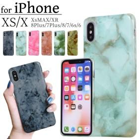 iPhone XS Max ケース ハードケース iPhone XS ケース iPhone XR ケース iPhone X ケース iPhone8 ケース iPhone8 Plus ケース
