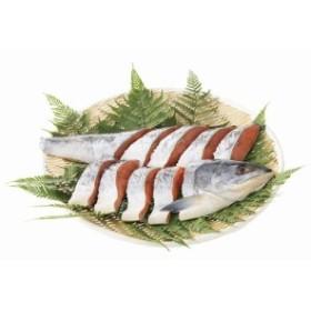 北海道産銀毛新巻鮭姿切身■直送品(他の商品と同梱不可、同品のみ同梱可)【フーズ・直送グルメ】