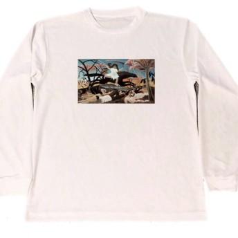 アンリ ルソー 戦争 ドライ Tシャツ ロンT ロング 名画 絵画