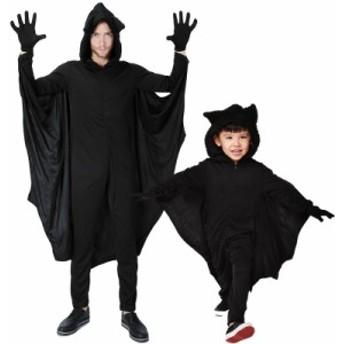 キッズ コウモリ 吸血鬼 ヴァンパイア 親子ペア ハロウィン イベント コスプレ衣装 子供 バットマン 悪魔 男の子 女の子 クリスマス