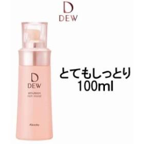 カネボウ DEW エマルジョン とてもしっとり グリーンフローラルの香り 100ml - 定形外送料無料 -