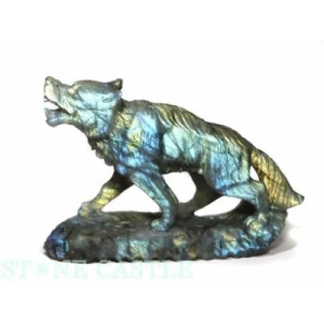 ☆置物一点物☆【天然石 彫刻置物】オオカミ ラブラドライト No.02