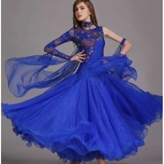 【サイズ選択可】社交ダンス ドレス スタンダード モダン デモ ダンス衣装 競技ダンス ブルー 青