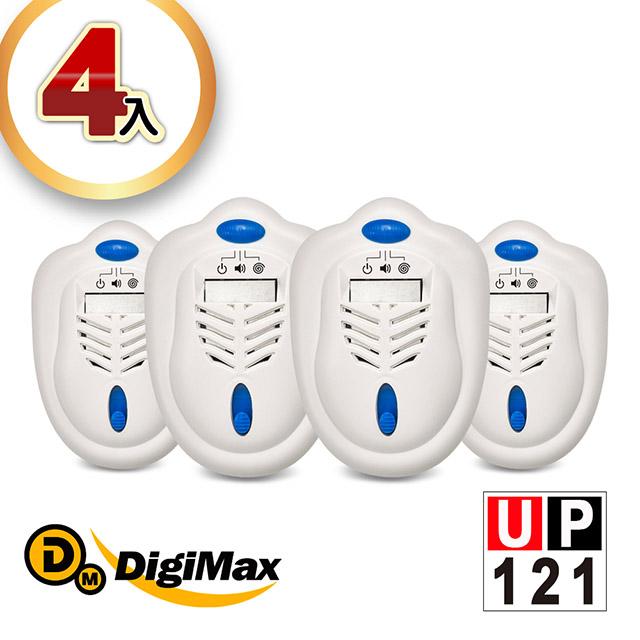 DigiMax★UP-121 雙效型可攜式驅蚊器-4入組 [ 防止登革熱 ] [ 採用音波驅蚊 ] [ 恆溫發熱裝置可搭配蚊香片使用 ]