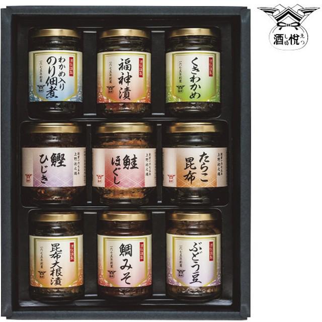 酒悦 山海探幸A JK-30 内祝い・お返しギフト 菓子・食品ギフト 惣菜・缶詰・佃煮・調味料 (41)
