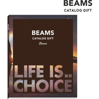 ビームスカタログギフト 「brown(ブラウン)」 内祝い・お返しギフト グルメ・雑貨・体験カタログ (40)