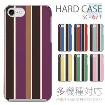全機種対応 ハードケース レトロストライプ スマホケース XperiaZ5 Compact アイフォンケース S9 スマホカバー iPhoneケース かわいい so