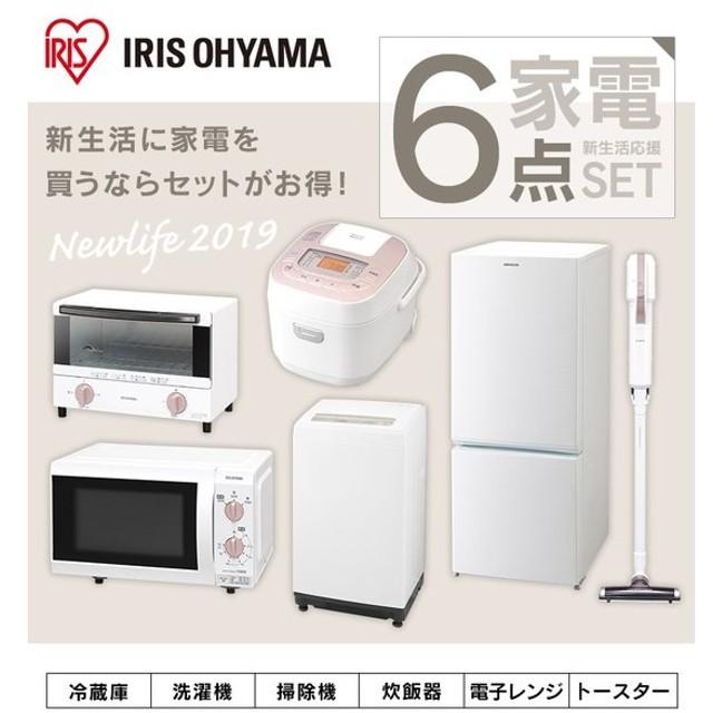 家電セット 一人暮らし ケトル付き  新生活 6点セット 冷蔵庫 156L+洗濯機 5kg +電子レンジ+オーブントースター+炊飯器 3合+スティッククリーナー 時間指定不可