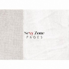 Sexy Zone/PAGES《限定盤B》 (初回限定) 【CD+DVD】